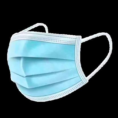 Disposable Surgical Face Masks (2,000 masks)